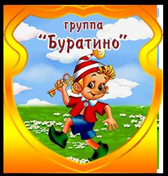 Охрана здоровья | Детский сад №283 «Солнечный город»